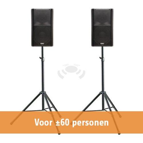 QSC Speakerset 1 [2 x K12 & Statieven]