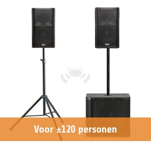 QSC Speakerset 2 [2 x K12 & 1 x KW181]