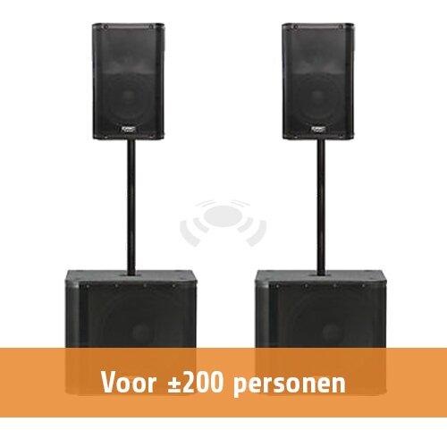 QSC Speakerset 3 [2 x K12 & 2 x KW181]