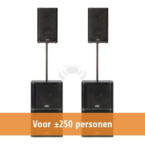 QSC Speakerset 4 [2 x K12 & 4 x KW181]